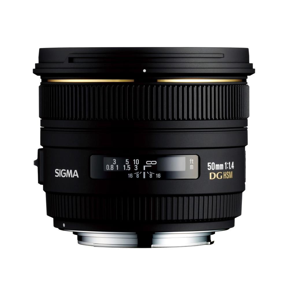 Sigma 50mm f/1.4 EX DG HSM (Nikon F)